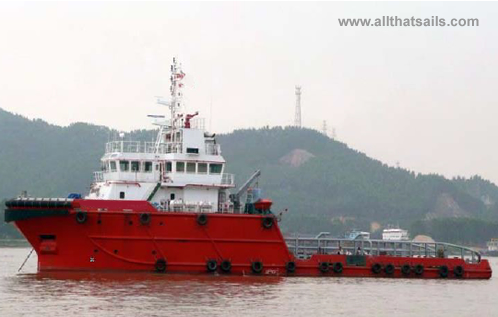 50M Multi-Purpose Offshore Supply Vessel for sale