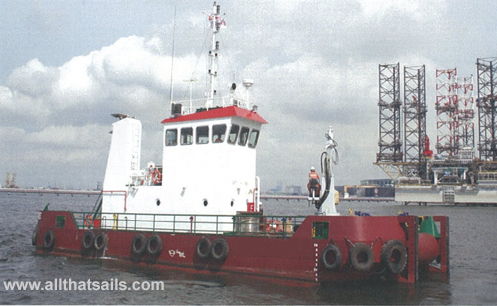 26M Shallow Water Multi-Purpose Utility Vessel for Sale
