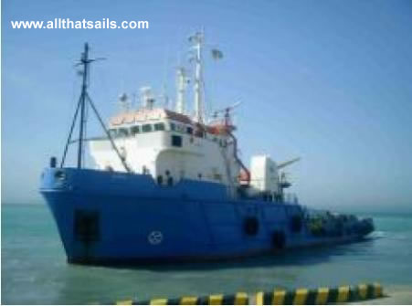 53.55m Anchor Handling Tug Supply Vessel for Sale
